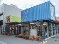 Re:Start Shop Center à Christchurch