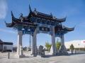 Chinese Museum à Dunedin