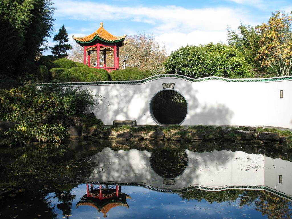Sérenité chinoise (Hamilton Garden)